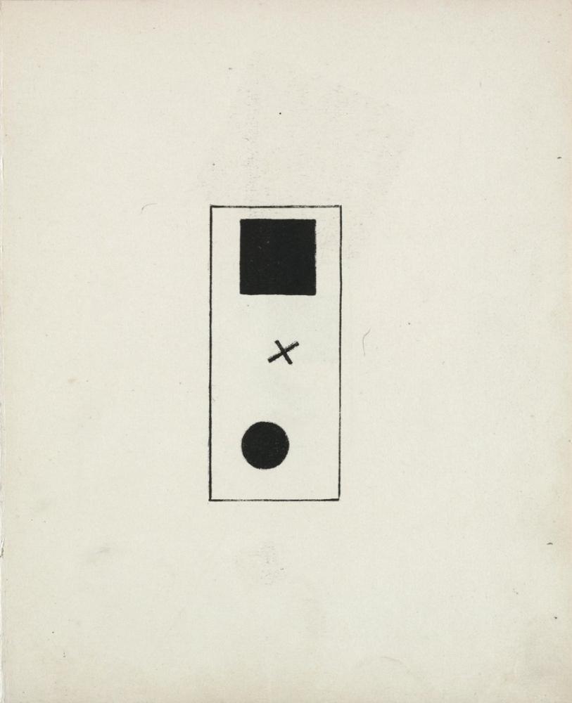 Kazimir Malevich Suprematizm Kroki XI, Kanvas Tablo, Kazimir Malevich, kanvas tablo, canvas print sales