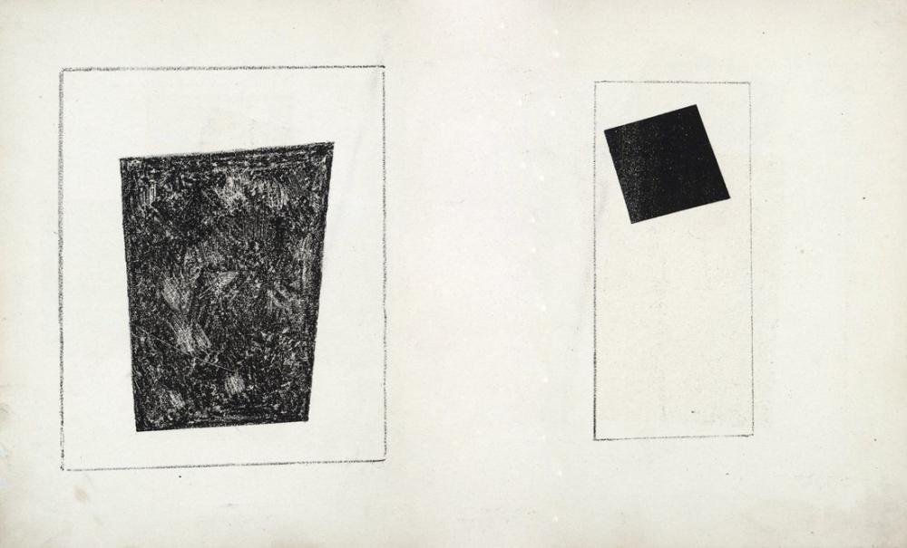 Kazimir Malevich Suprematizm Kroki XVI, Kanvas Tablo, Kazimir Malevich, kanvas tablo, canvas print sales