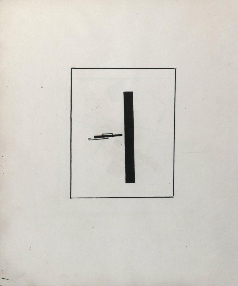 Kazimir Malevich Suprematizm Kroki XVII, Kanvas Tablo, Kazimir Malevich, kanvas tablo, canvas print sales