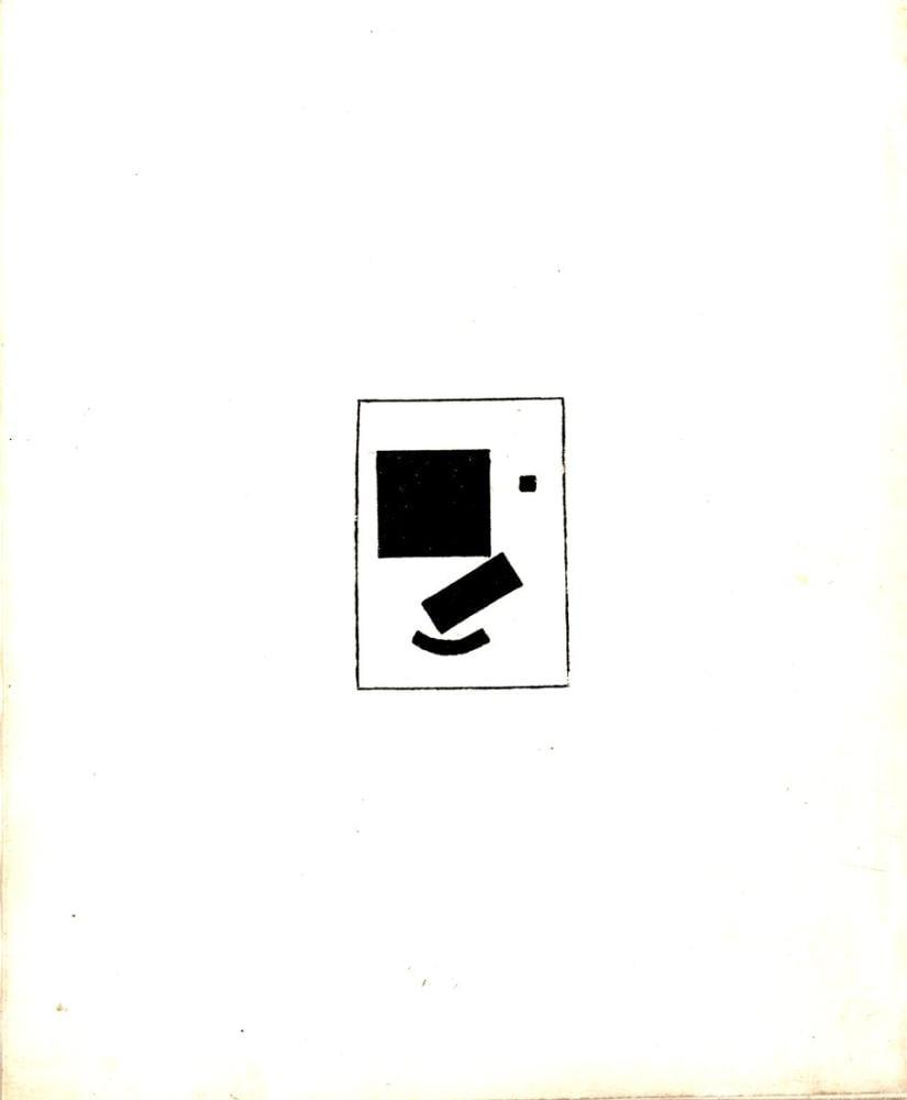 Kazimir Malevich Suprematizm Kroki XVIII, Kanvas Tablo, Kazimir Malevich, kanvas tablo, canvas print sales