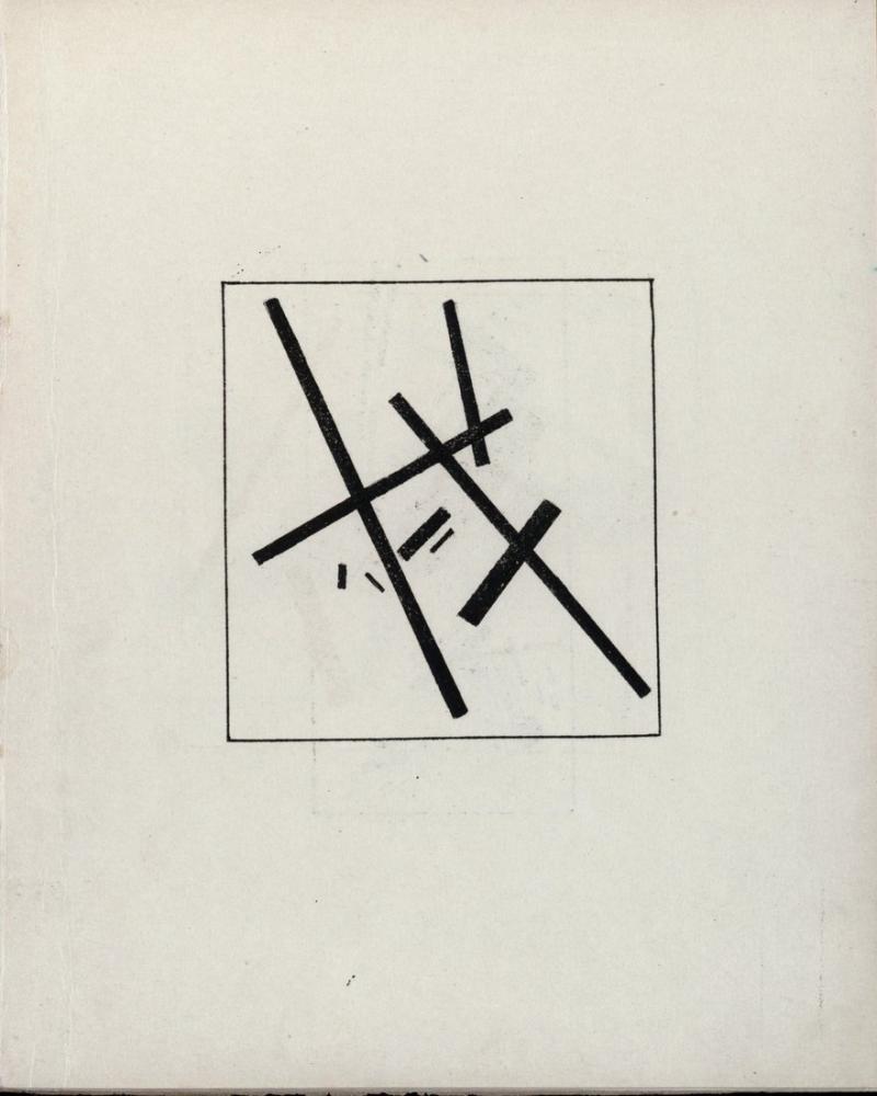 Kazimir Malevich Suprematism Sketch XIX, Canvas, Kazimir Malevich, kanvas tablo, canvas print sales