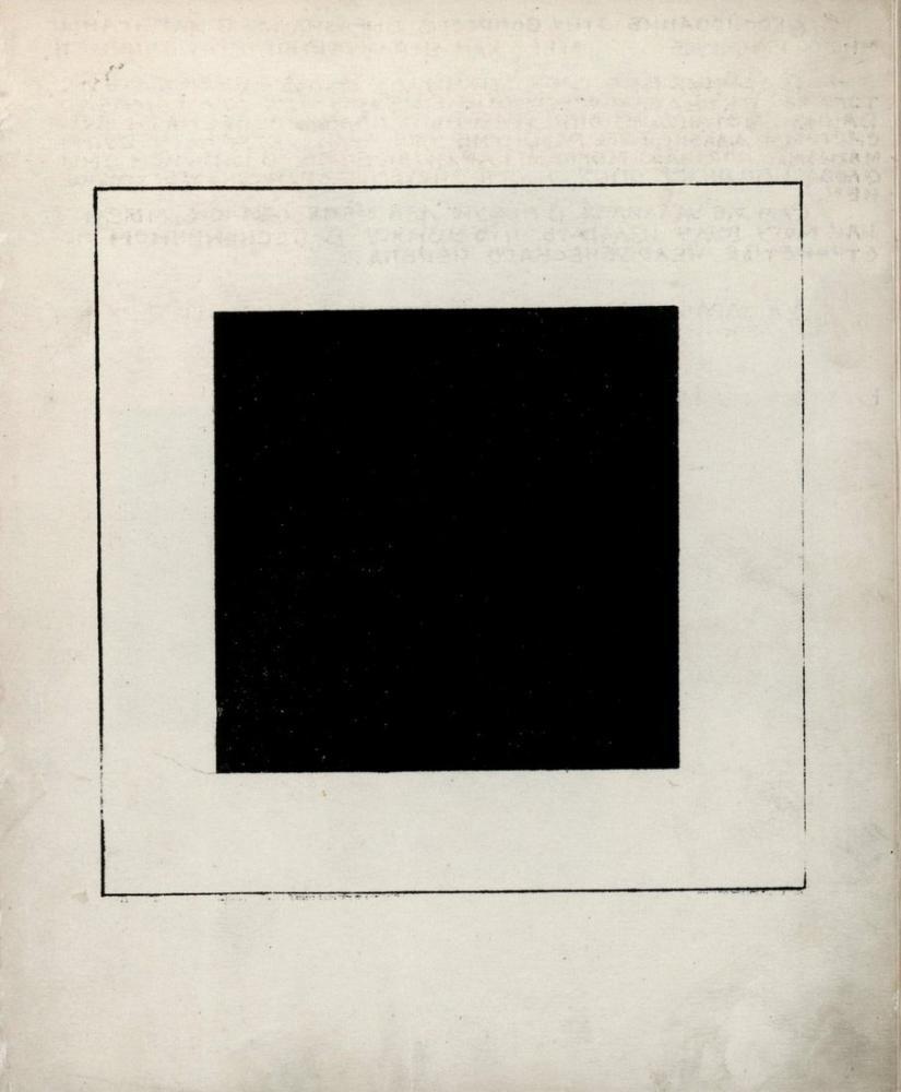 Kazimir Malevich Suprematizm Kroki XXI, Kanvas Tablo, Kazimir Malevich, kanvas tablo, canvas print sales