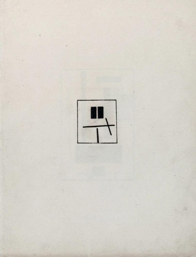 Kazimir Malevich Suprematizm Kroki XXII, Kanvas Tablo, Kazimir Malevich, kanvas tablo, canvas print sales