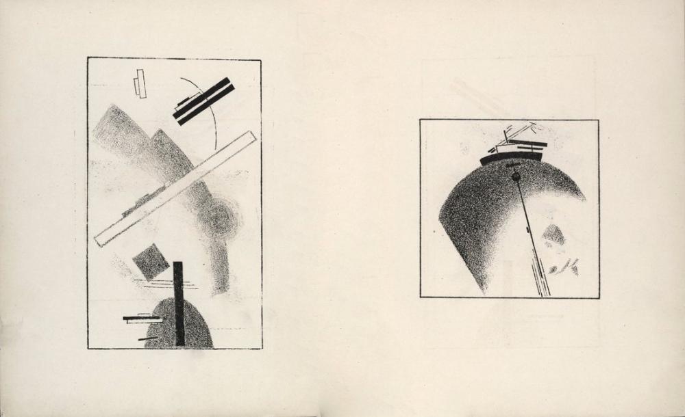 Kazimir Malevich Suprematism Sketch XXIII, Canvas, Kazimir Malevich, kanvas tablo, canvas print sales