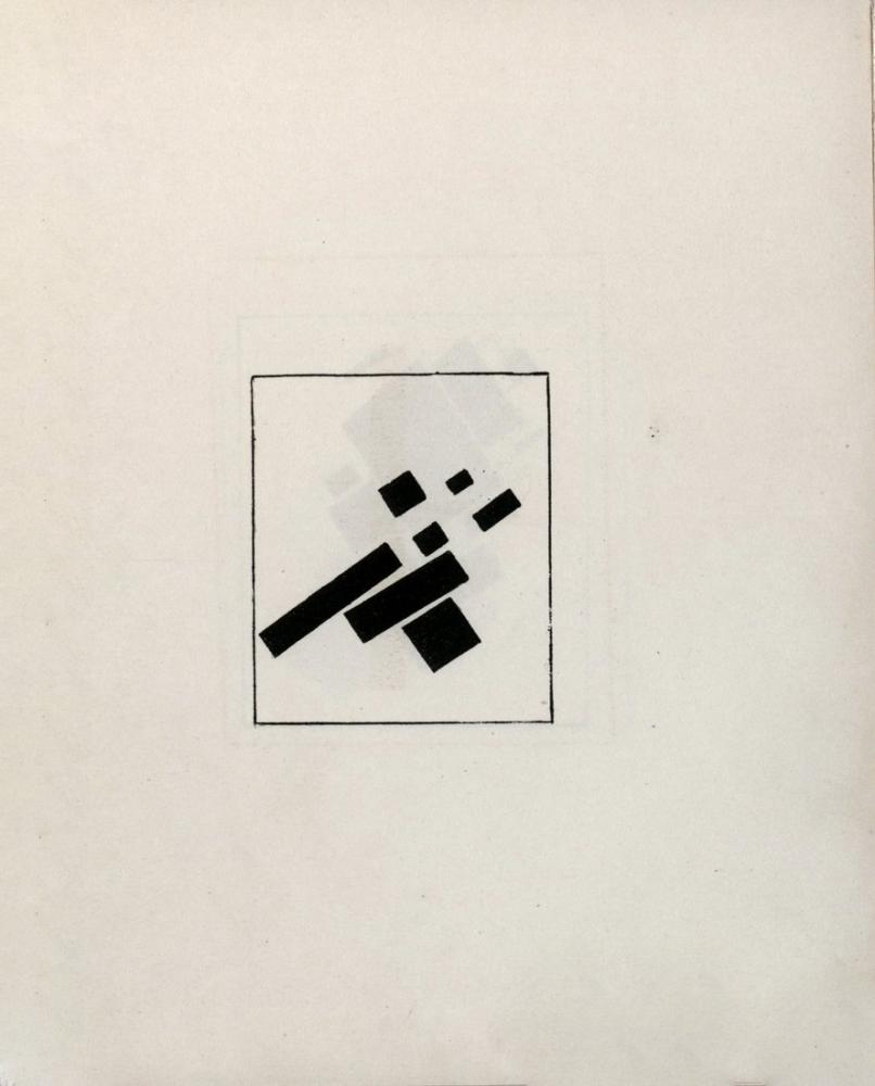 Kazimir Malevich Suprematizm Kroki XXIV, Kanvas Tablo, Kazimir Malevich, kanvas tablo, canvas print sales