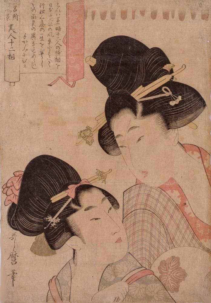 Kitagawa Utamaro The Twelve Hours Of The Green Houses Color Woodcut, Canvas, Kitagawa Utamaro, kanvas tablo, canvas print sales