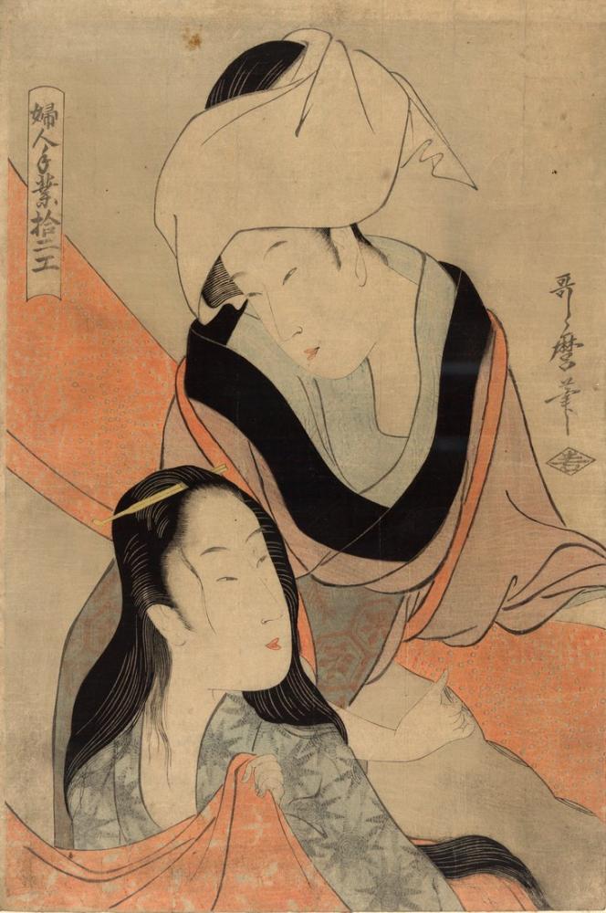 Kitagawa Utamaro, Araihari, Canvas, Kitagawa Utamaro, kanvas tablo, canvas print sales