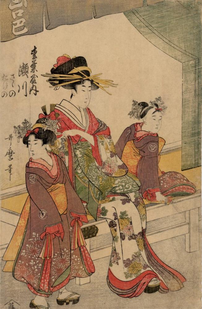 Kitagawa Utamaro, Matsubaya uchi segawa, Canvas, Kitagawa Utamaro, kanvas tablo, canvas print sales