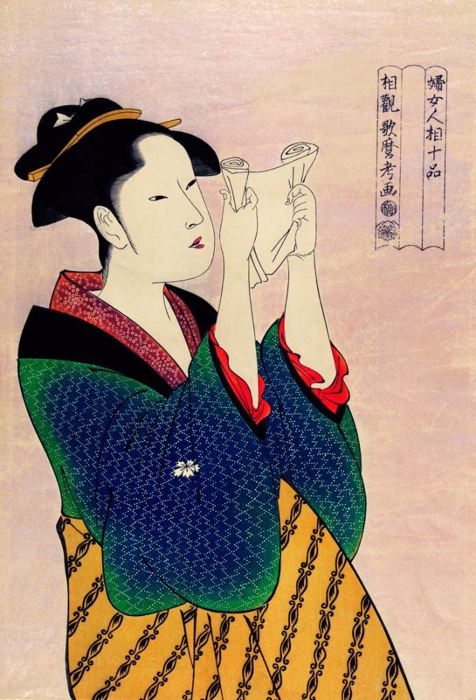 Kitawaga Utamaro, A Woman Reading a Letter, Canvas, Kitagawa Utamaro, kanvas tablo, canvas print sales