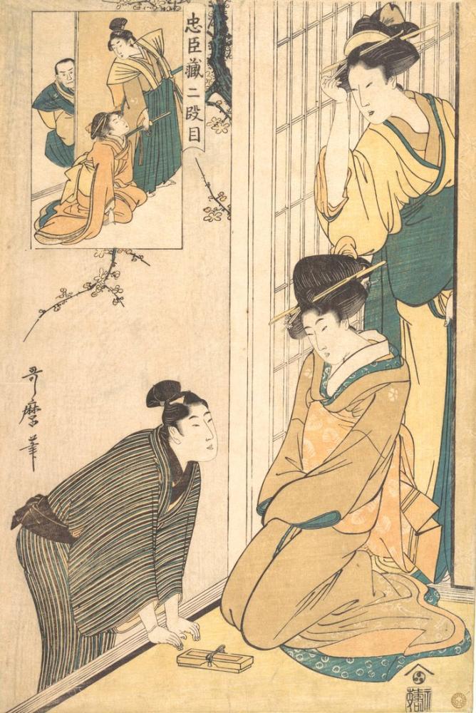 Kitawaga Utamaro, A Young Man at the Side of a House, Canvas, Kitagawa Utamaro, kanvas tablo, canvas print sales