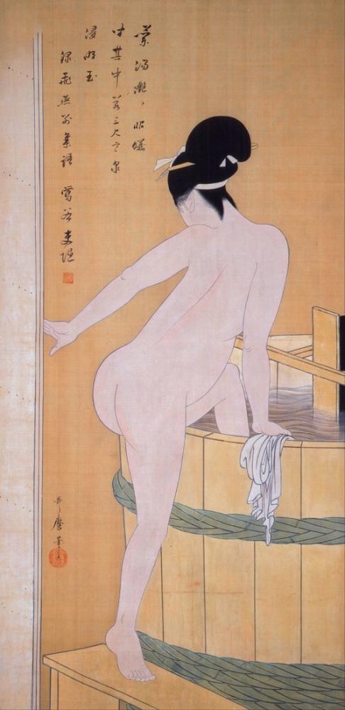Kitawaga Utamaro, Bathing in Cold Water, Canvas, Kitagawa Utamaro, kanvas tablo, canvas print sales
