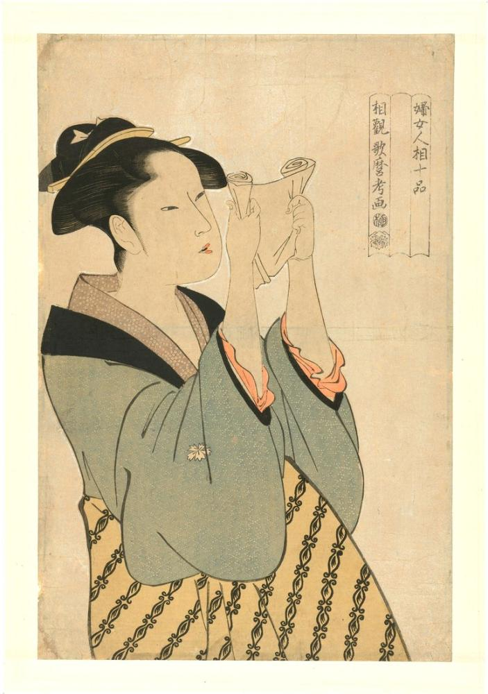 Kitagawa Utamaro, Brieflezende vrouw, Canvas, Kitagawa Utamaro, kanvas tablo, canvas print sales