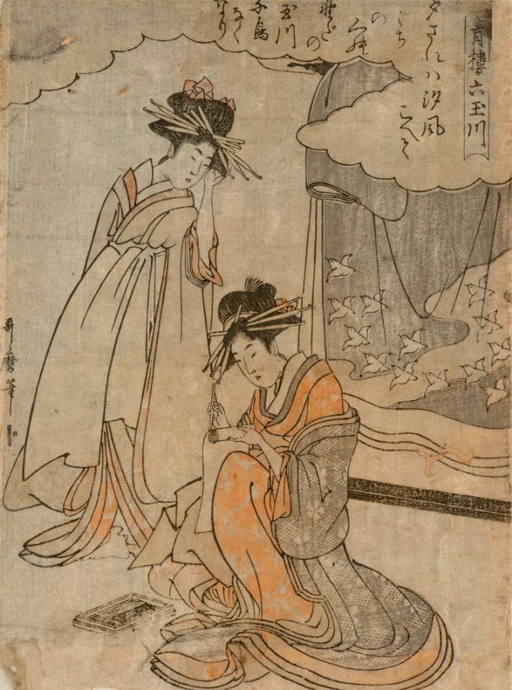 Kitagawa Utamaro, Chidori no tamagawa, Canvas, Kitagawa Utamaro, kanvas tablo, canvas print sales