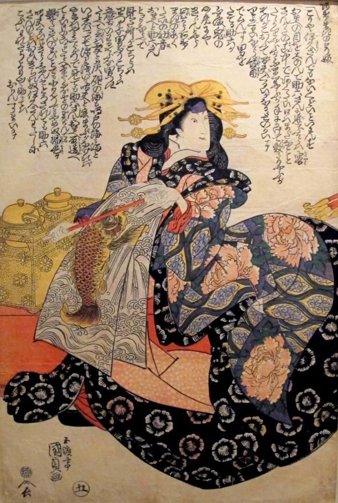 Kitagawa Utamaro, Cortigiana con cintura decorata a carpe, Canvas, Kitagawa Utamaro, kanvas tablo, canvas print sales