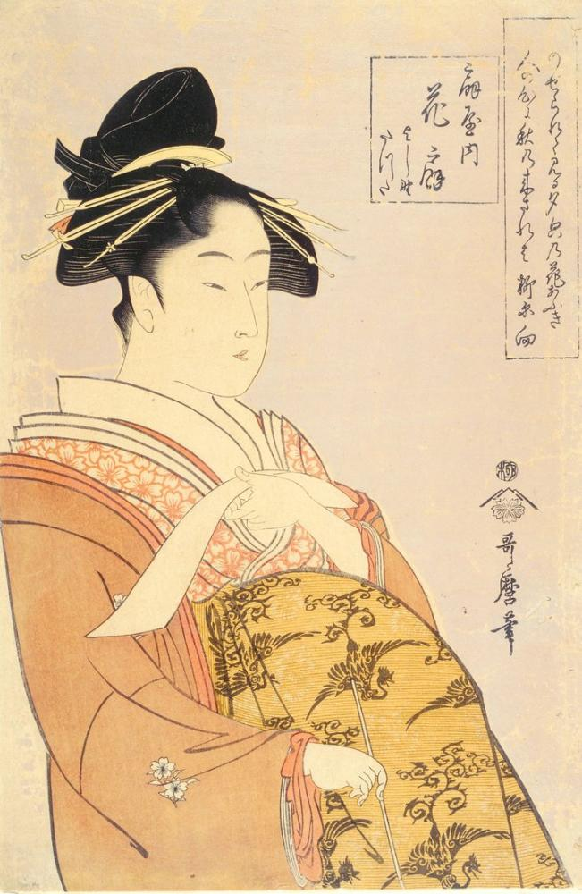 Kitagawa Utamaro, Courtesan Hanao gi of the O giya House, Canvas, Kitagawa Utamaro, kanvas tablo, canvas print sales