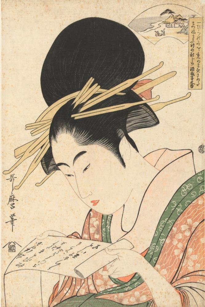 Kitagawa Utamaro, Courtisane en de Toi Tama rivier, Canvas, Kitagawa Utamaro, kanvas tablo, canvas print sales