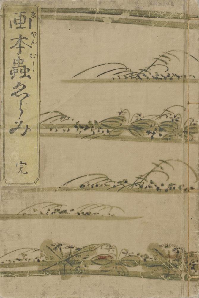 Kitagawa Utamaro, Ehon Mushi Erami, Canvas, Kitagawa Utamaro, kanvas tablo, canvas print sales
