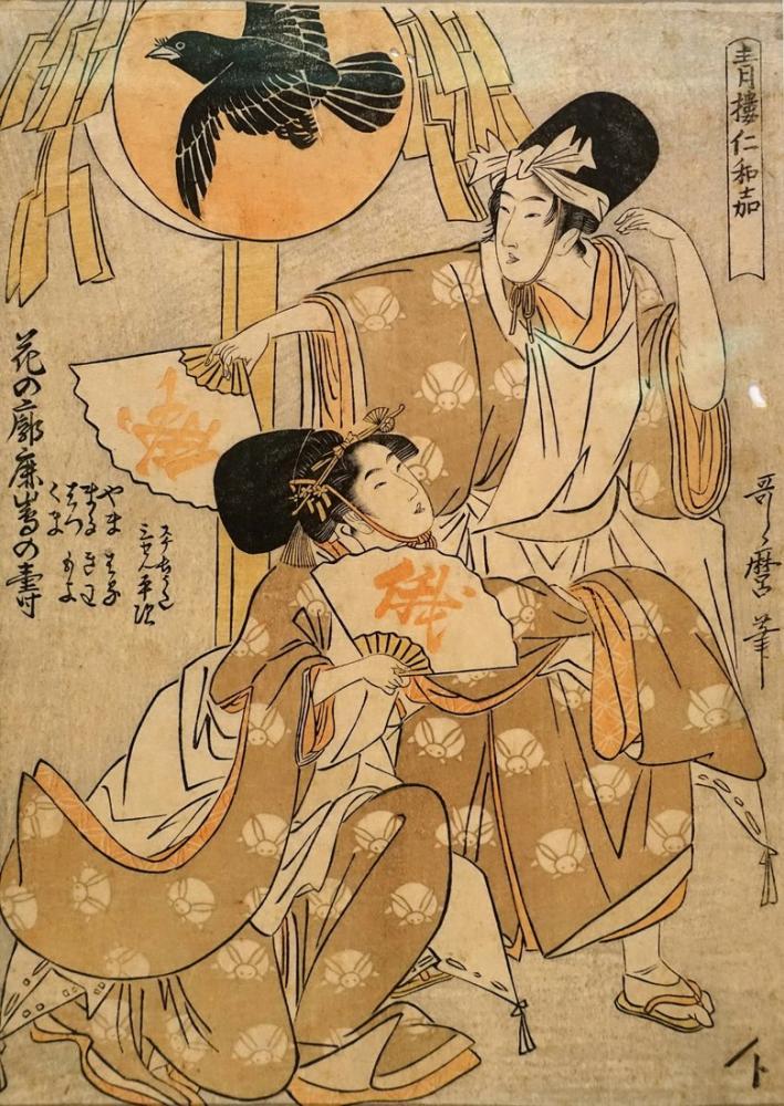 Kitagawa Utamaro, Entertainment at the Niwaka Festival, Canvas, Kitagawa Utamaro, kanvas tablo, canvas print sales