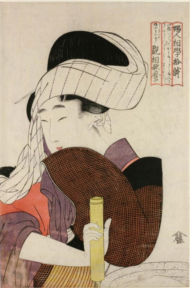 Kitagawa Utamaro, Fujin Sōgaku Jittai Usu wo hiku onna, Canvas, Kitagawa Utamaro, kanvas tablo, canvas print sales