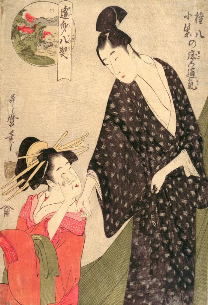 Kitagawa Utamaro, Gompachi Komurasaki no Toko no Tsuki, Canvas, Kitagawa Utamaro, kanvas tablo, canvas print sales