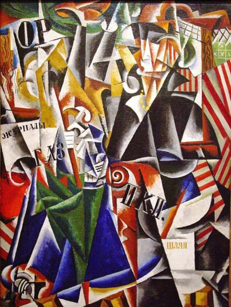 Lyubov Popova The Traveler Cubist Artwork, Cubism, Lyubov Popova, kanvas tablo, canvas print sales