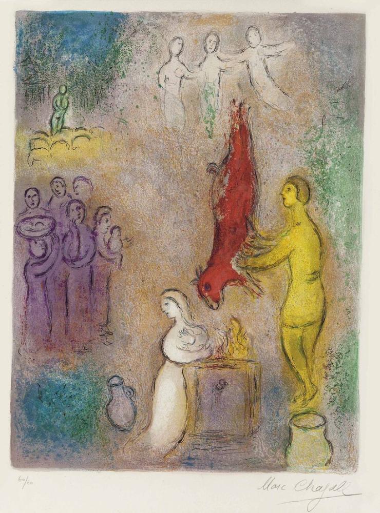 Marc Chagall Hymen, Figure, Marc Chagall, kanvas tablo, canvas print sales