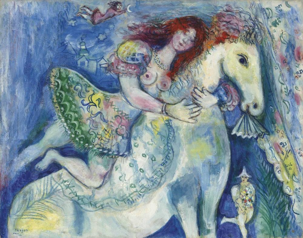 Marc Chagall Sirkteki Lecuyere Veya Dansçı, Figür, Marc Chagall, kanvas tablo, canvas print sales