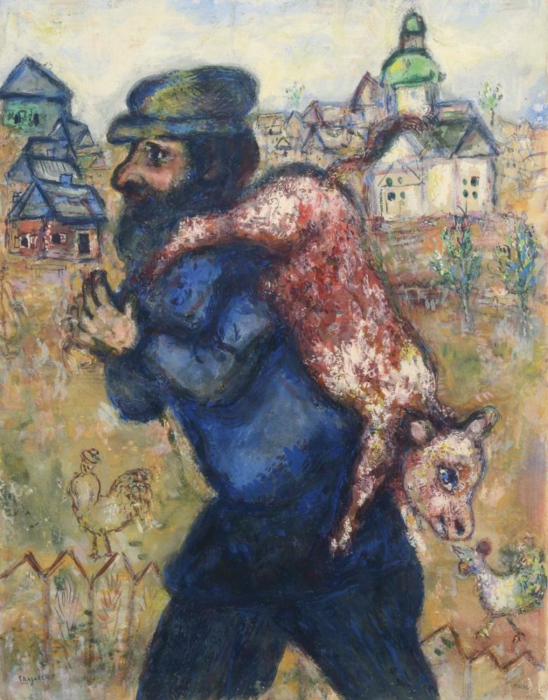 Marc Chagall Koyun, Figür, Marc Chagall, kanvas tablo, canvas print sales