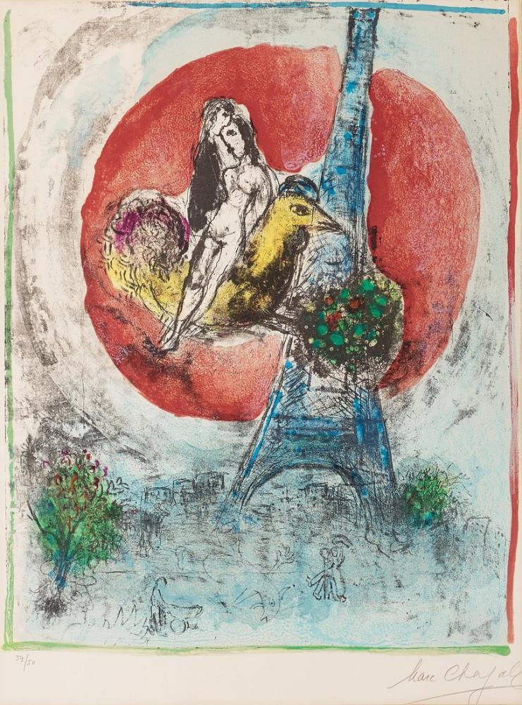 Marc Chagall Les Amoureux De La Tour Eiffel, Figure, Marc Chagall, kanvas tablo, canvas print sales