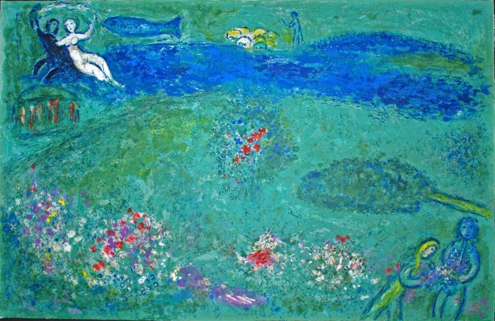 Marc Chagall Meyve Bahçesi, Figür, Marc Chagall, kanvas tablo, canvas print sales