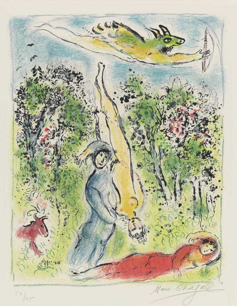 Marc Chagall Tanrı Topraklarındaki Çiçekler Arasında Yaşıyoruz., Figür, Marc Chagall, kanvas tablo, canvas print sales