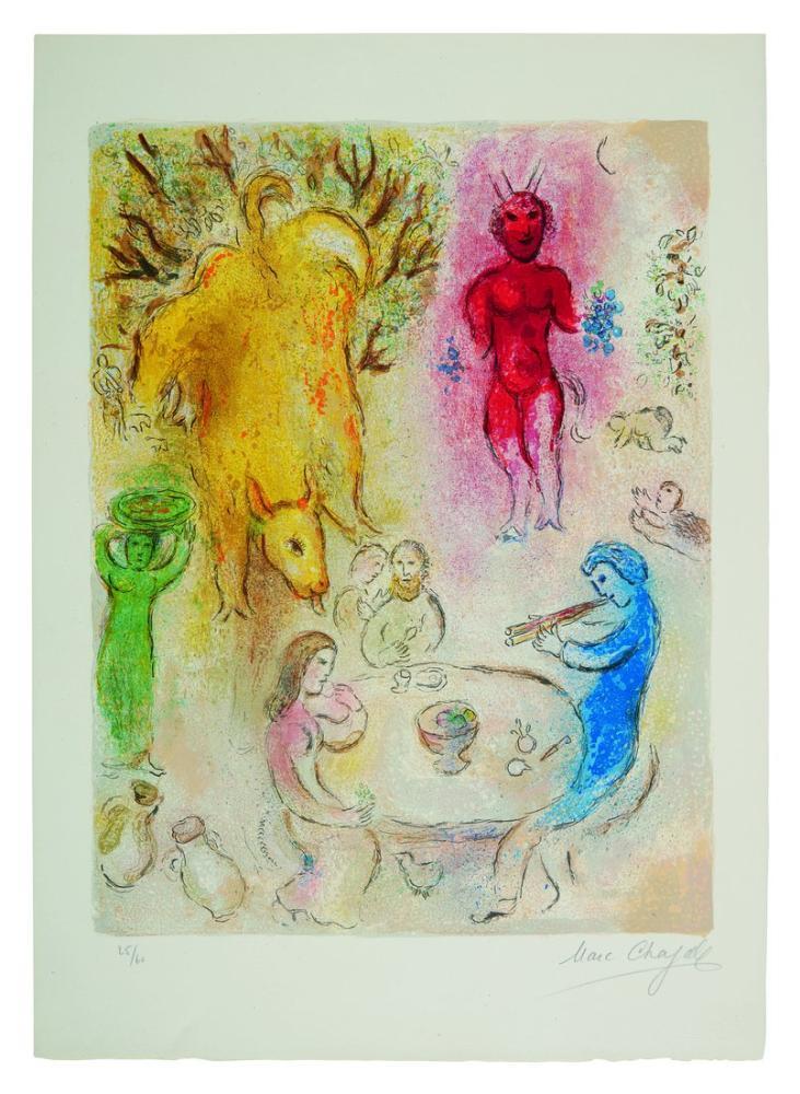 Marc Chagall Pan Ziyafeti, Figür, Marc Chagall, kanvas tablo, canvas print sales