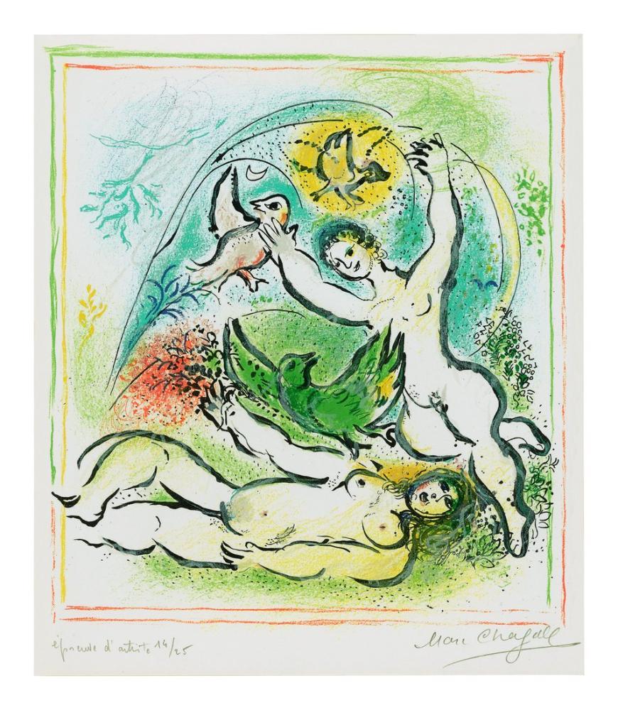 Marc Chagall Tanrıların Ülkesinde 10 Levha, Figür, Marc Chagall, kanvas tablo, canvas print sales