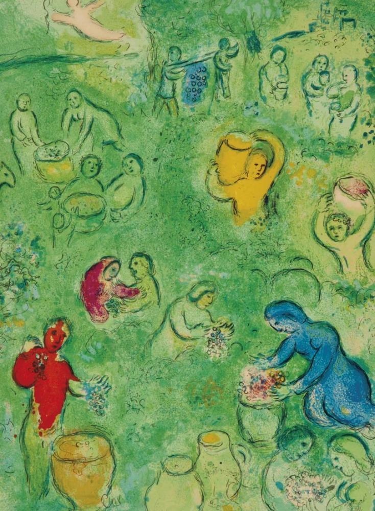 Marc Chagall Dapnis Ve Chloe Kaynaklı Şarap Hasadı, Figür, Marc Chagall, kanvas tablo, canvas print sales