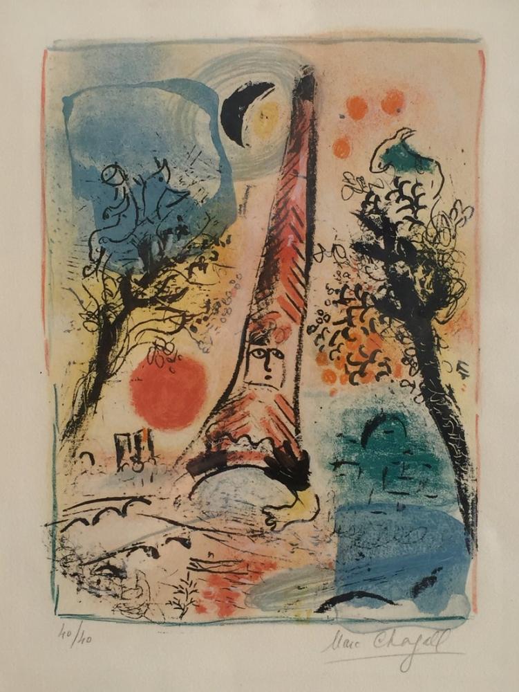 Marc Chagall Vision De Paris, Figure, Marc Chagall, kanvas tablo, canvas print sales