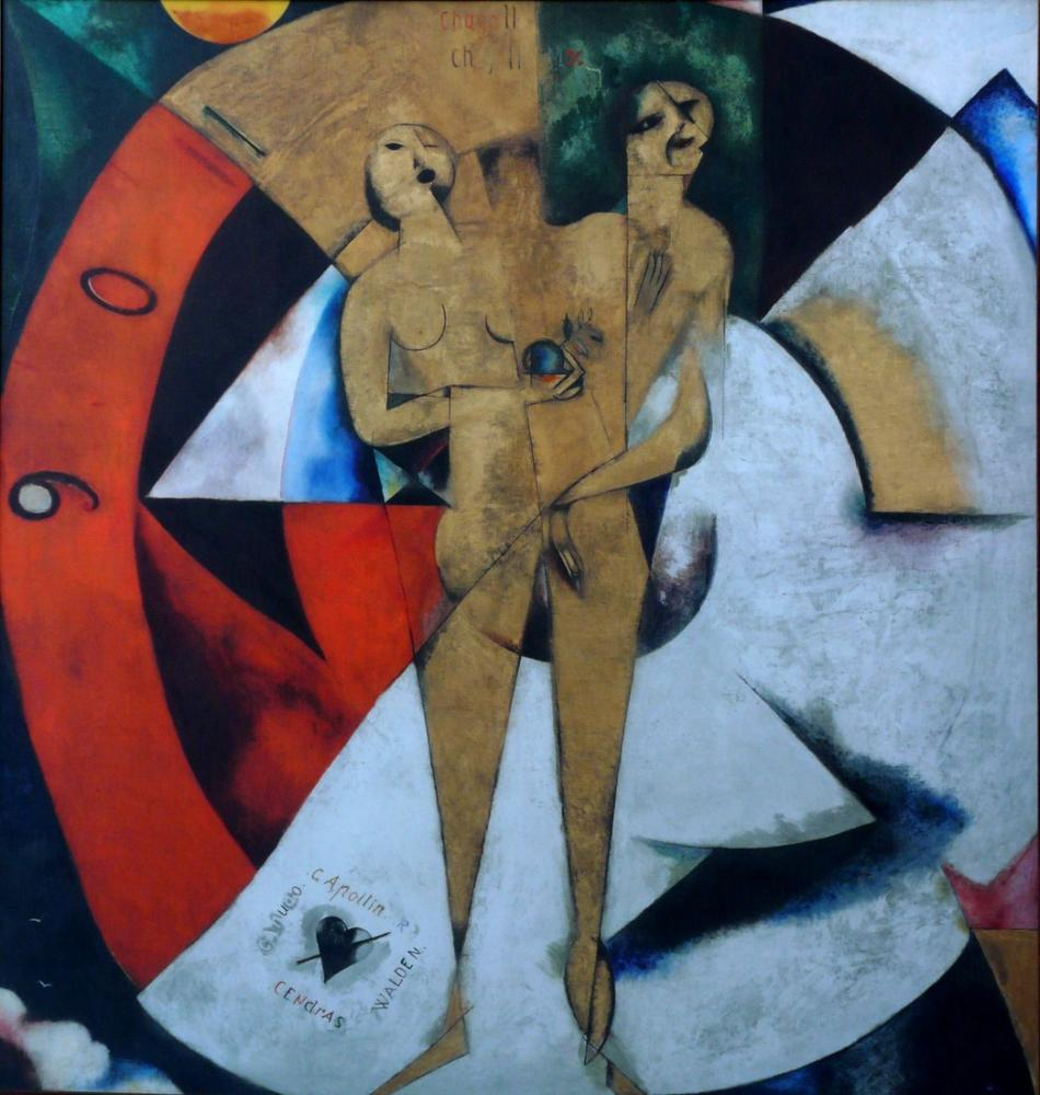 Marc Chagall Adam and Eva, Figure, Marc Chagall