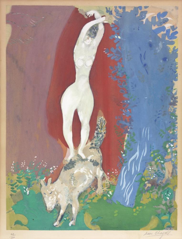 Marc Chagall Charles Sorlier Melekler Körfezi İle Buket, Figür, Marc Chagall, kanvas tablo, canvas print sales
