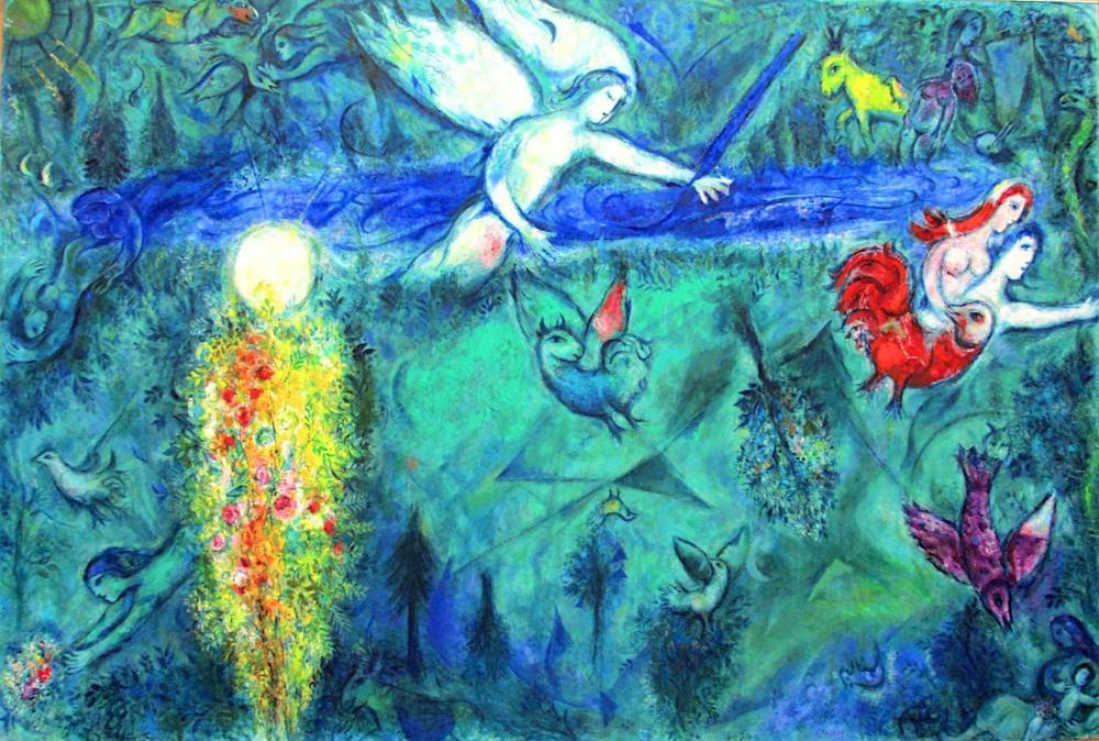 Marc Chagal Adamo Ed Eva Cacciati Dal Paradiso, Figure, Marc Chagall, kanvas tablo, canvas print sales