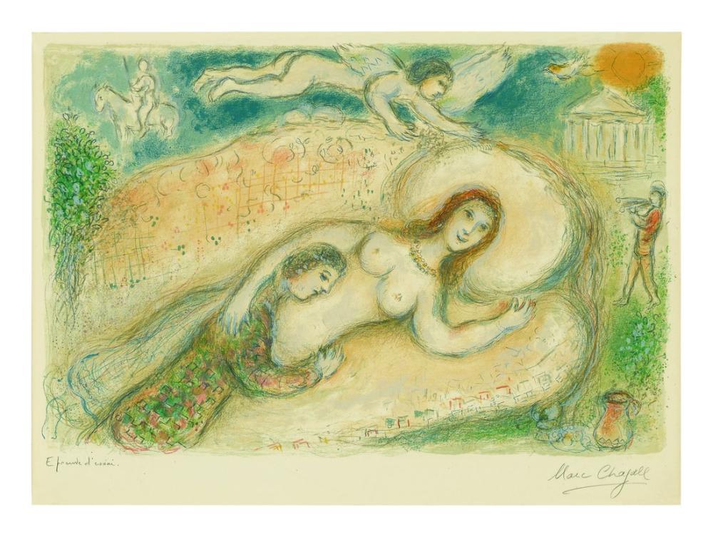 Marc Chagall Circe, Figür, Marc Chagall, kanvas tablo, canvas print sales