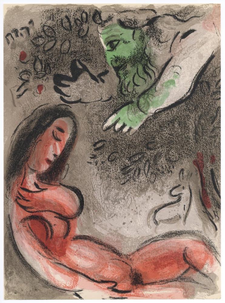 Marc Chagall Havva Tanrı Tarafından Lanetli, Figür, Marc Chagall, kanvas tablo, canvas print sales