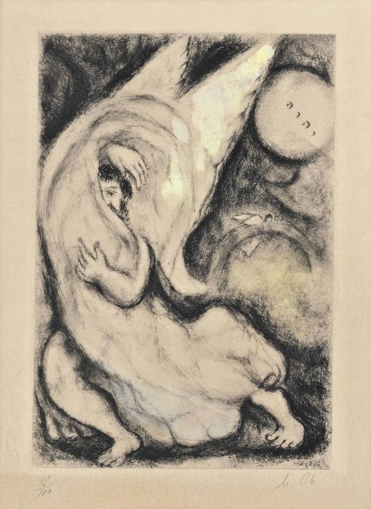 Marc Chagall Tanrının Affediciliği, Figür, Marc Chagall, kanvas tablo, canvas print sales