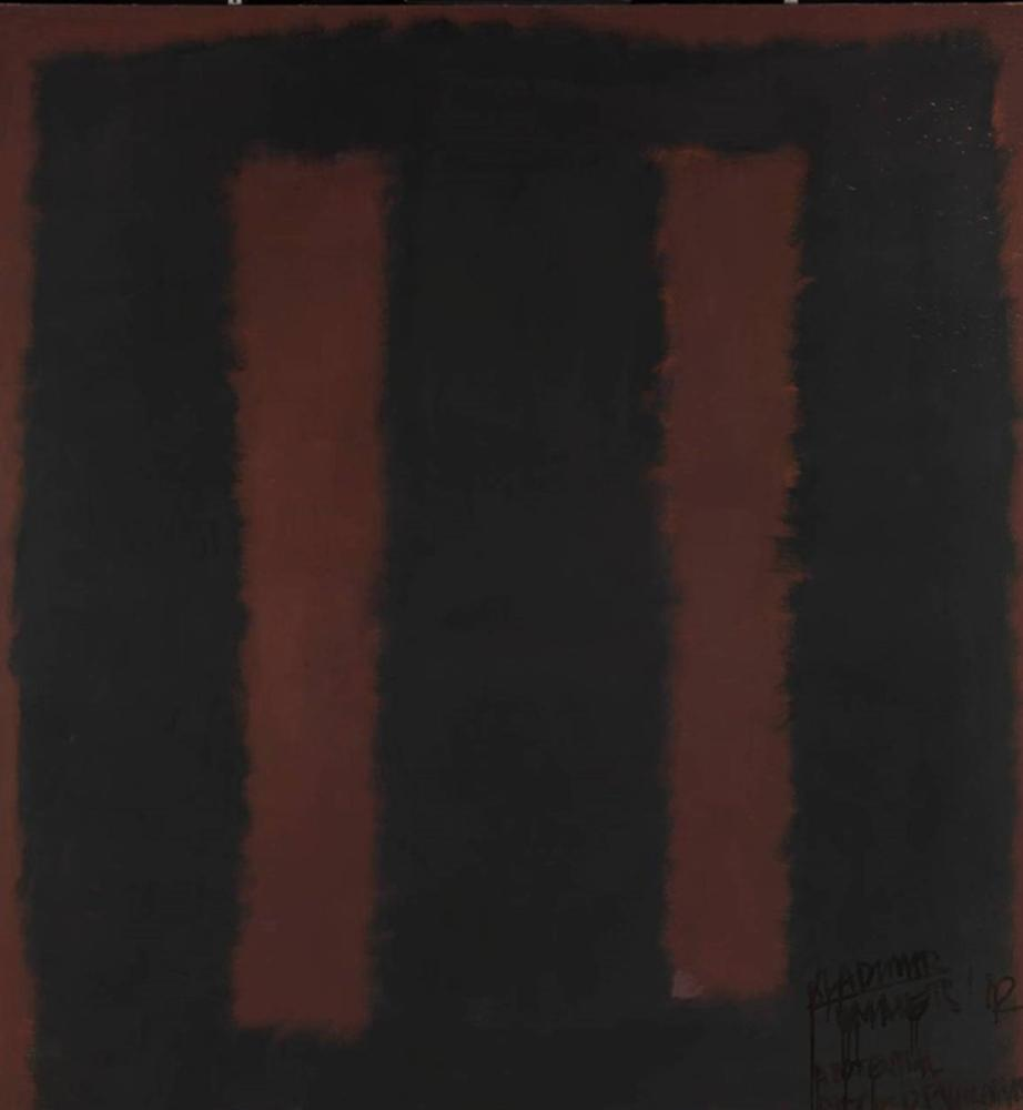 Mark Rothko Untitled Black On Maroon, Canvas, Mark Rothko, kanvas tablo, canvas print sales