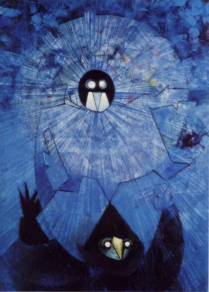 Max Ernst Karanlık Tanrılar, Figür, Max Ernst, kanvas tablo, canvas print sales