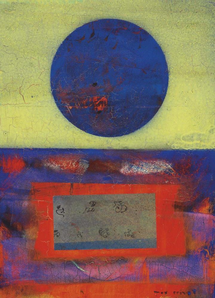 Max Ernst Ohne Titel, Canvas, Max Ernst, kanvas tablo, canvas print sales