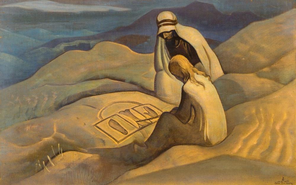 Nicholas Roerich, İsa nın Belirtileri, Figür, Nicholas Roerich, kanvas tablo, canvas print sales