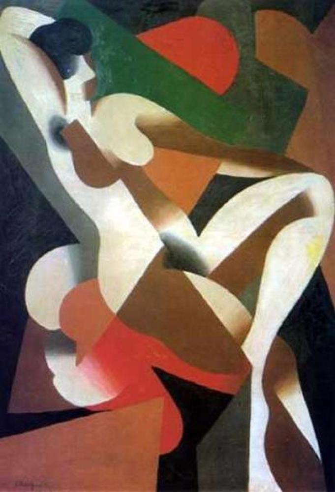 Rene Magritte Donna Yağlıboya Tablo, Kanvas Tablo, René Magritte, kanvas tablo, canvas print sales