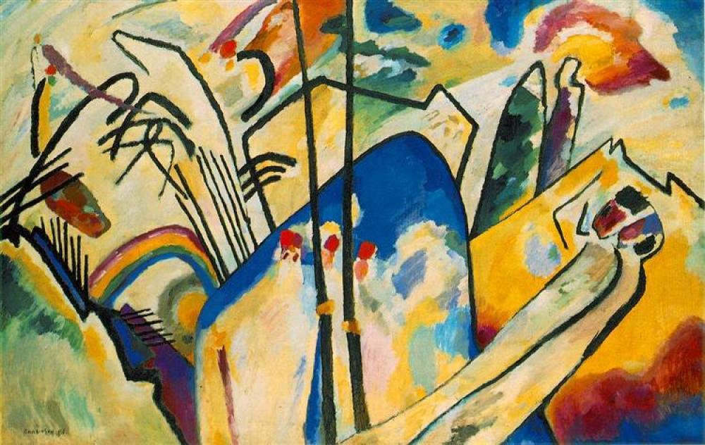 Vassily Kandinsky Kompozisyon 4 Yağlıboya Tablo, Kanvas Tablo, Vasily Kandinsky, kanvas tablo, canvas print sales