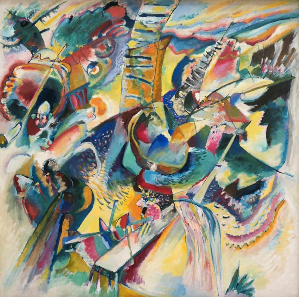 Doğaçlama Gorge, Vasily Kandinsky, Kanvas Tablo, Vasily Kandinsky, kanvas tablo, canvas print sales