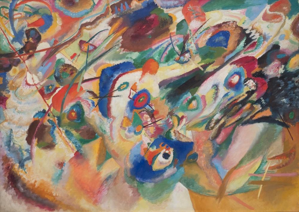 Vasily Kandinsky, Entwurf 2 Kompozisyon 7, Kanvas Tablo, Vasily Kandinsky, kanvas tablo, canvas print sales