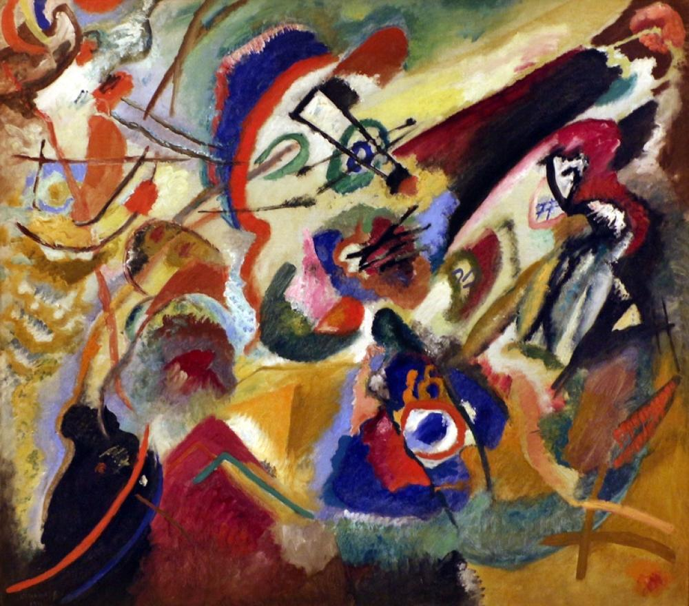 Vasily Kandinsky, Kompoazisyona VII Göre 2 Parça, Kanvas Tablo, Vasily Kandinsky, kanvas tablo, canvas print sales